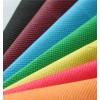 Mochila Saco Non-Woven con Bolsillo para Merchandising Detalle Material