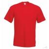 Camiseta Super Premium Promocional Publicitaria Color Rojo