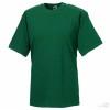 Camiseta de Trabajo Resistente Promocional color Verde Botella
