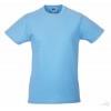 Camiseta Promocional Slim T Publicidad Color Azul Cielo